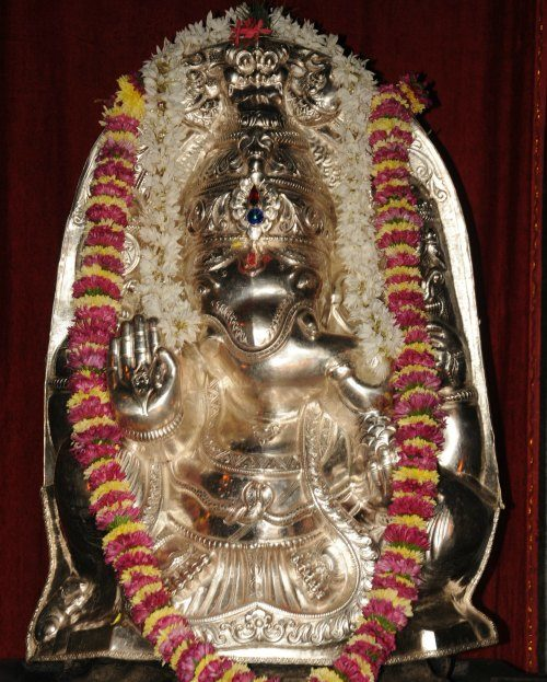 Shree Mahaganapathi